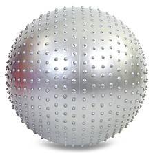 Мяч для фитнеса (фитбол) полу-массажный 75 см, фото 2