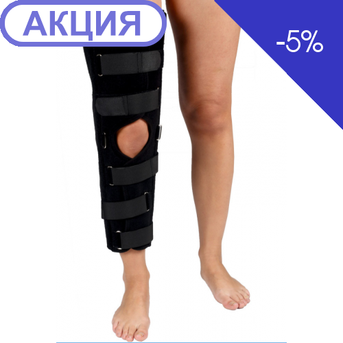 Тутор коленного сустава OSD-ARK1045 (Osd)