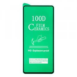 Защитное стекло Film Ceramic for Xiaomi Poco X3 без упаковки