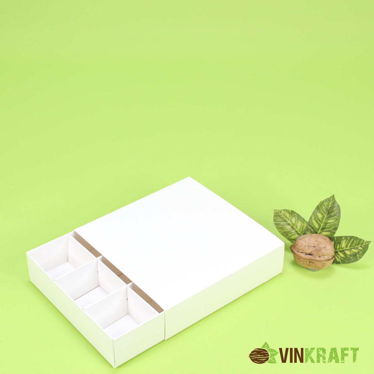 Коробка 120*120*30 для цукерок (9 шт), б/в біла