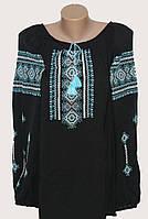 Модная вышитая женская блуза