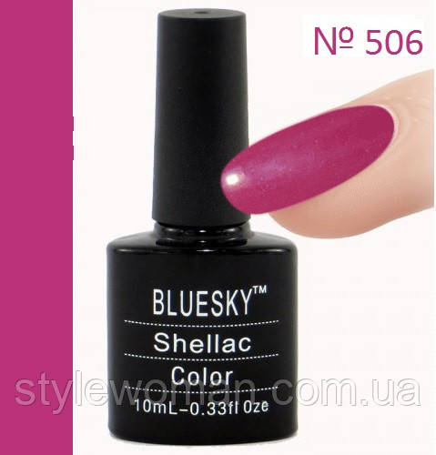 Bluesky Shellac color гель-лак