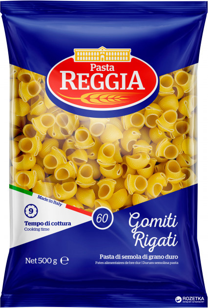 Макароны Pasta Reggia 60 Gomiti Rigati Ракушки 500 г. (Италия)