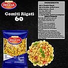 Макароны Pasta Reggia 60 Gomiti Rigati Ракушки 500 г. (Италия), фото 6