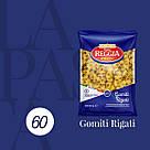 Макароны Pasta Reggia 60 Gomiti Rigati Ракушки 500 г. (Италия), фото 2