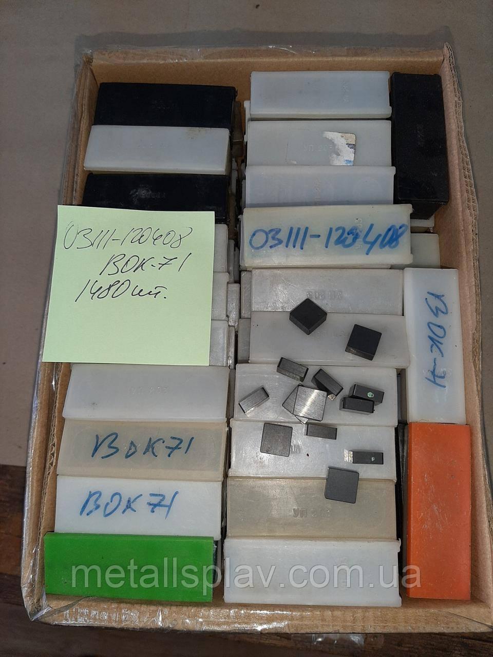 Твердосплавна Пластина 03111-120408 ВОК (мінералокераміка)