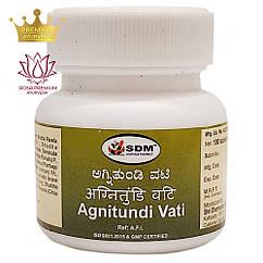Агнитунди ваті (Agnitundi Vati, SDM), 100 пігулок - Аюрведа преміум якості