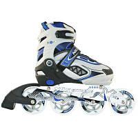 Роликовые коньки Nils Extreme Size 31-34 синие NA9006A SKL41-227268