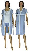 Комплект (пижама и халат) в роддом, для беременных и кормящих 20016 Modern коттон Серо-голубой