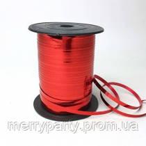 0,5 см (150 м) Лента для шаров красная металлик