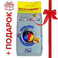 Порошок для стирки универсальный Wash&Free (со стружкой хозяйственного мыла) 10 кг + подарок