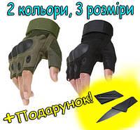 Перчатки Oakley (M, L,ХL) для страйкбола, турника, воркаута + подарок
