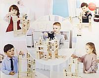 Деревянная игрушка конструктор 80 штук