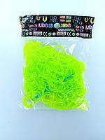 Резинки для плетения браслетов салатовые 600шт