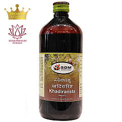 Кхадира ариштам (Khadirarista, SDM), 450 мл - Аюрведа преміум якості