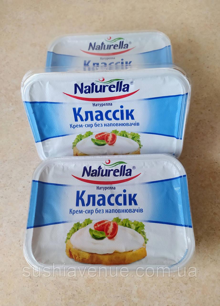 Крем-сыр Naturella 150г