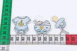 Наклейки декоративные голубого цвета для скрапбукинга (пустышка, бодик, коляска), фото 2