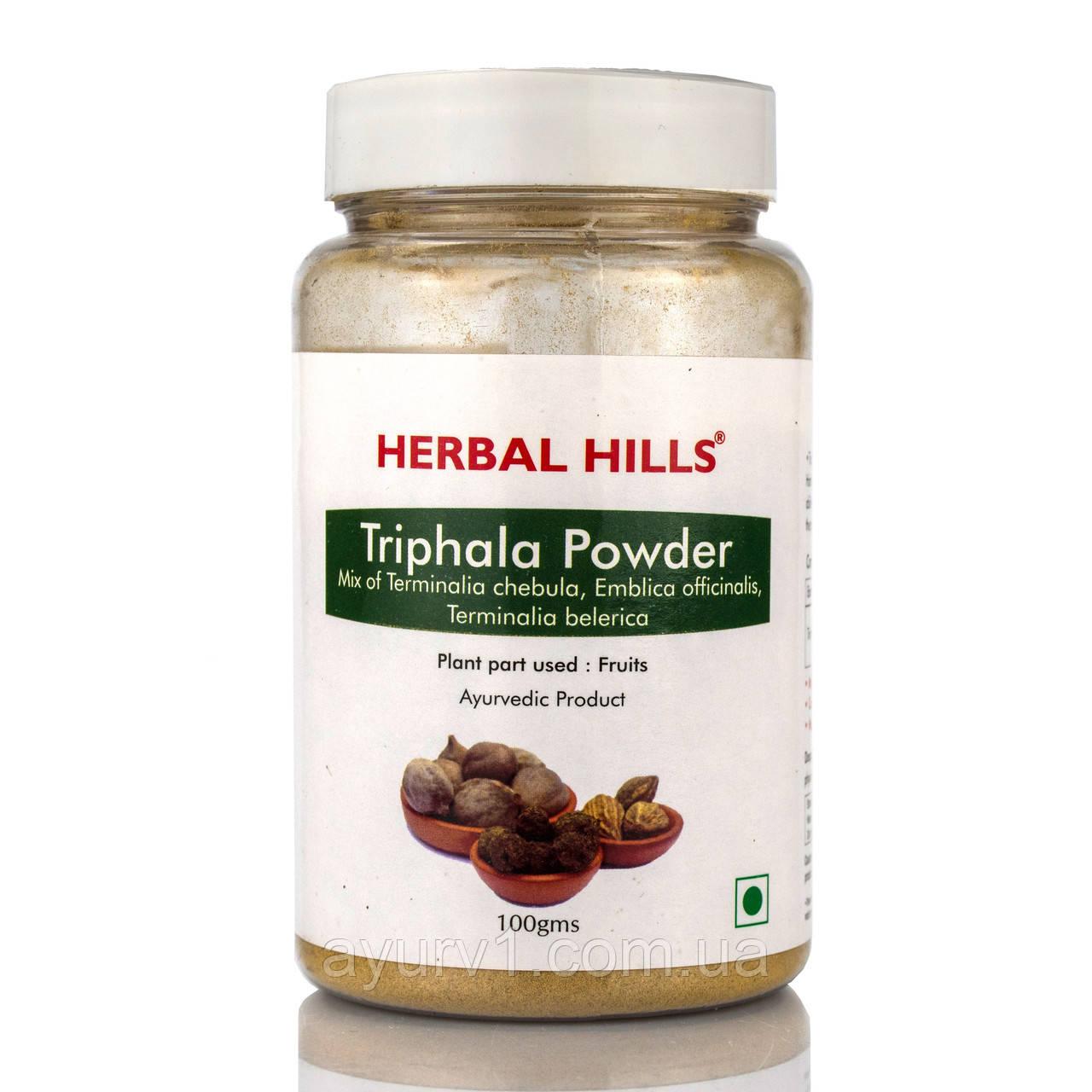 Трифала порошок - нормализация обменных процессов в организме / Triphala / Herbal Hills / 100 г