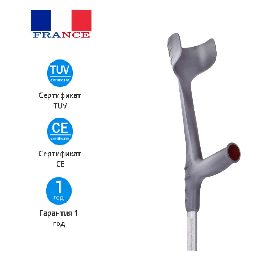 Костыли подлокотные для взрослых OSD-8005 (костыль под локоть, милиці)