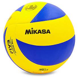 Мяч волейбольный Клееный PU MIKASA (MVA-330) VB-1846