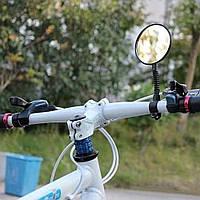 Зеркало на руль заднего вида велосипеда гибкое