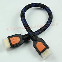 HDMI - HDMI кабель позолоченный 0,3 метра