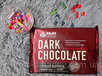 """Натуральный шоколад ( черный ), 58% 1.2 КГ, ТМ """"MIR"""""""