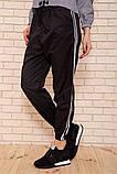 Спорт костюм женский 103R161 цвет Серо-черный, фото 5