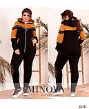 Оригинальный костюм батал, худи застёгивается на молнию  батал Minova Размеры: 50-52, 54-56, 58-60, 62-64, фото 3