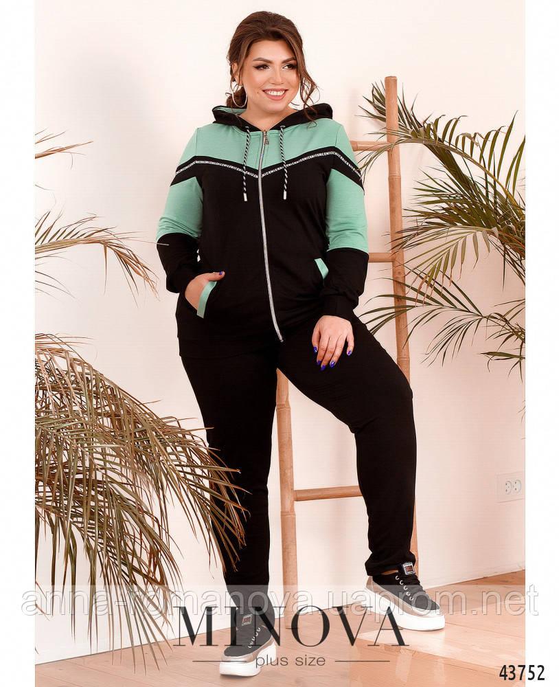 Minova / Женский спортивный костюм  худи застёгивается на молнию,брюки с высокой талией р-р 50/52,54/56,58/60,62/64