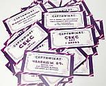 Сертифікат з завданнями для дорослих-гра для пари - сюрприз на День Святого Валентина 40 еротичних бажань, фото 8