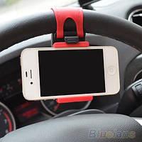 Автомобильный держатель на руль для телефона