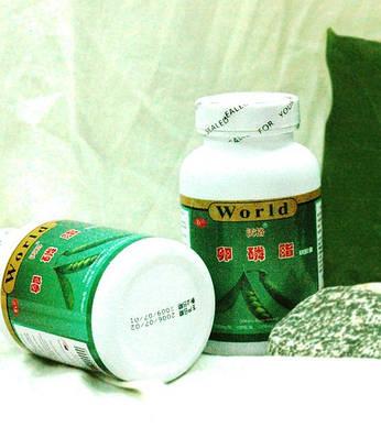 Капсулы Лецитин, Green World —  заболевания сердечно-сосудистой системы; очистка крови