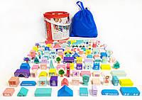 Деревянная развивающая игрушка город 108 предметов