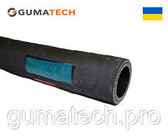 Рукав (Шланг) напорный для воды В(II)-6.3-60-74 ГОСТ 18698-79