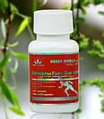 Капсулы Гуан Дзе Кан, Green World — для лечения суставов