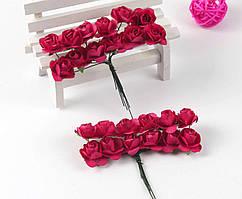 Роза бумажная 1,5см (букет 12шт) Цвет - Малиновый