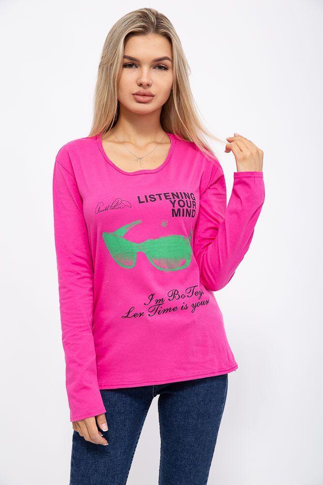 Батник женский 131R23009-2 цвет Розовый
