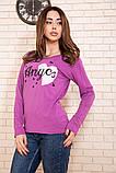 Батник женский 131R23009-1 цвет Светло-фиолетовый, фото 3
