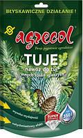 Добрива Hortus - для хвойних (12-6-36) Агрекол 0,35 кг добриво хвойних рослин
