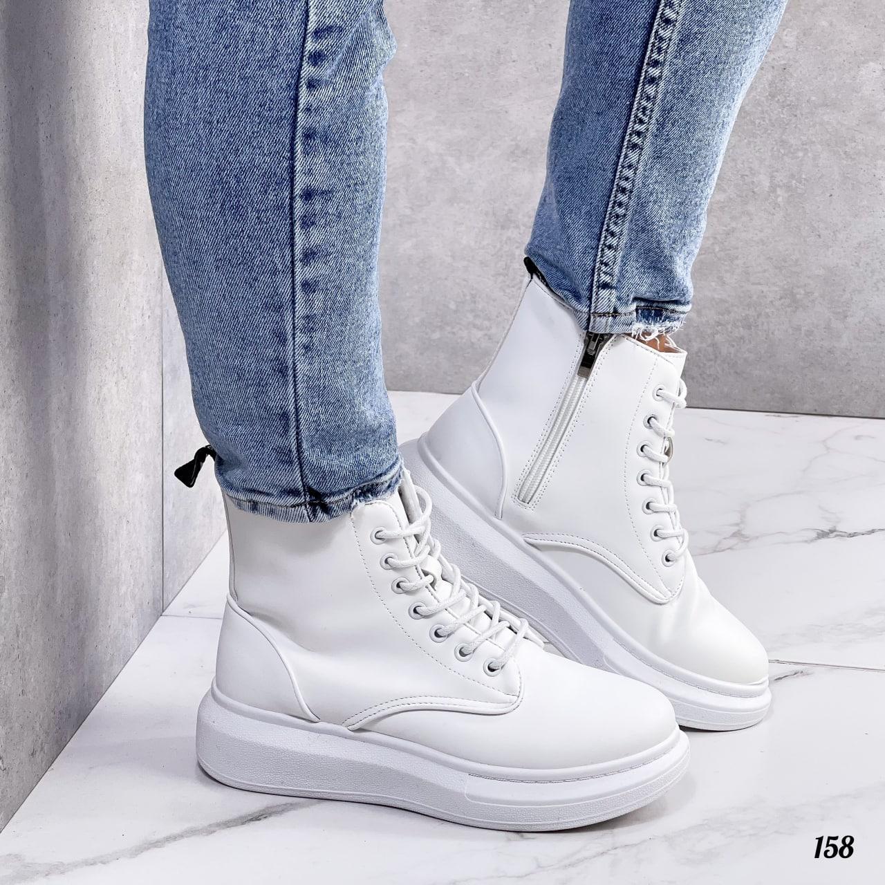 Спортивные ботинки- хайтопы женские белые эко кожа