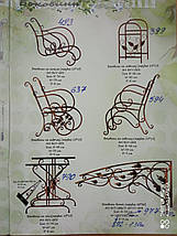 Кованая средняя часть для скамейки, фото 3