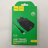 Сетевое зарядное устройство HOCO DC20A 1 USB 2.1A + Кабель lightning (черный)