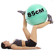 М'яч для фітнесу (фітбол) гладкий 85 см