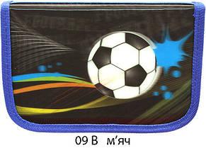 Пенал Smile 3D одинарный с двумя вставками, Футбольный мяч (2000009363814)
