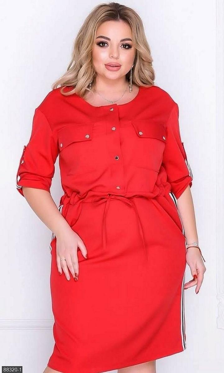 Стильне жіноче плаття великого розміру