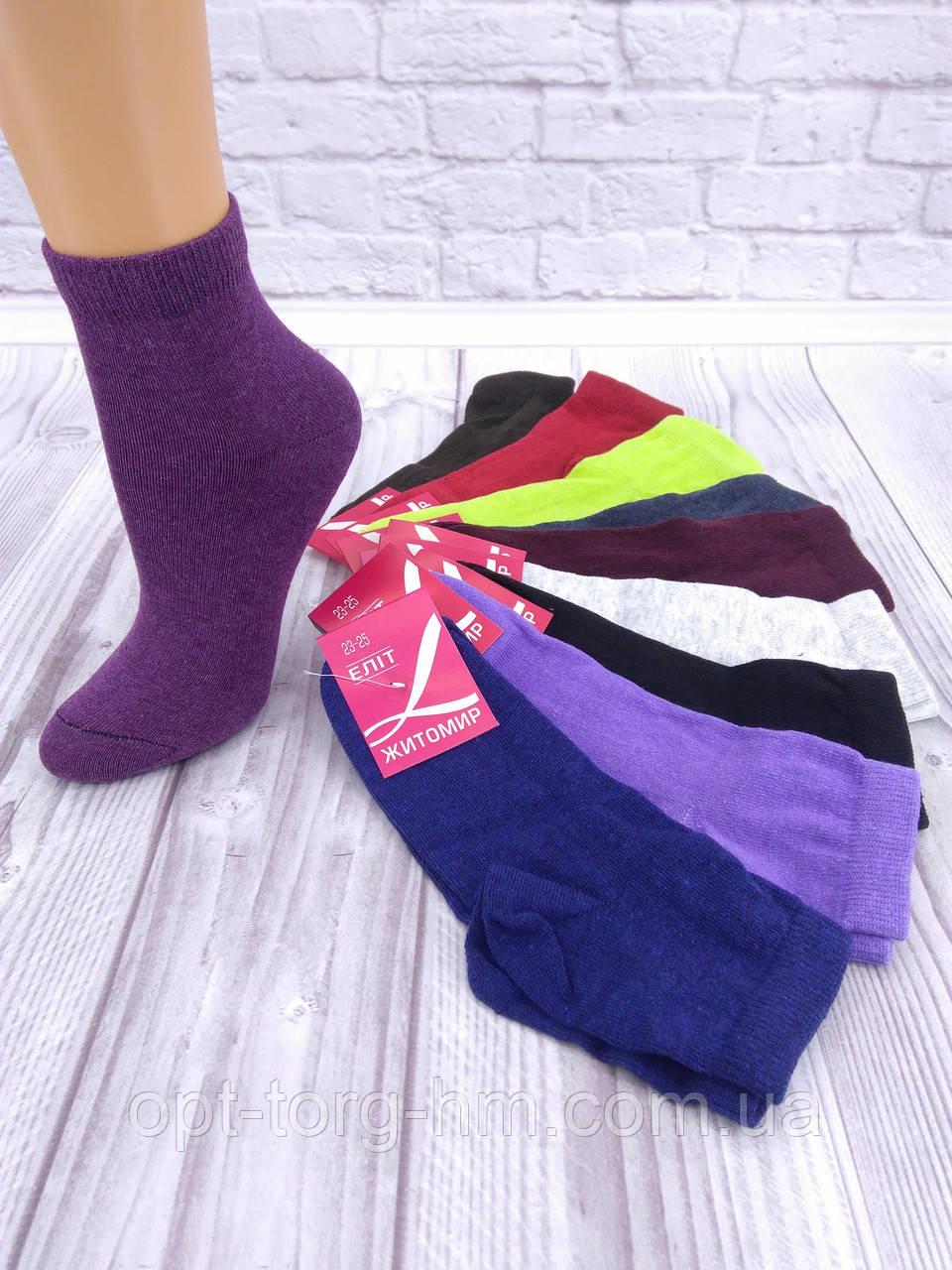 Жіночі шкарпетки короткі, однотонні. Мікс забарвлення.