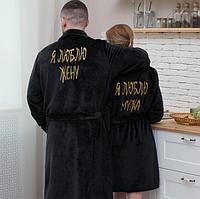 Именной халат из плюшевой махры длинный с воротником на запах цвет черный