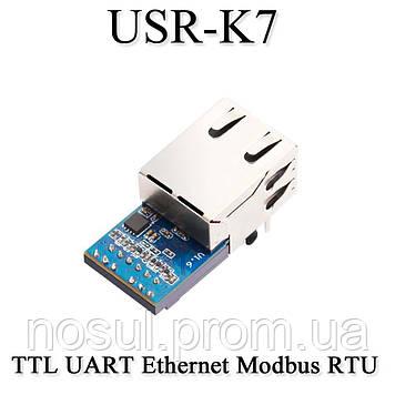 USR-K7 промышленный модуль TTL UART Ethernet Modbus RTU в Modbus TCPIP (Cortex M4)