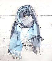 Теплий шарф Марлін клітина 180*75 см блакитний/сірий